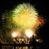 Які дні вважаються святковими в 2013 році
